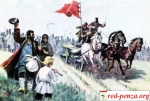 8 апреля 1918 года. Красное знамя трудовогонарода.