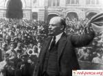 В. И. Ленин. «Задачи пролетариата в даннойреволюции»