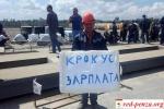 Строители «Ростов-Арены» пятый месяц не получаютзарплату