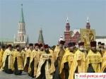 Студентов госуниверситета заперли на лекцию священников о вредереволюций