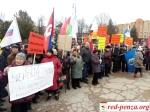 Псковские садоводы бунтовали против роста земельногоналога