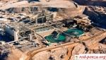 В Перу на руднике началасьзабастовка