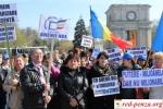 Учителя Молдавии выйдут на забастовку имитинги