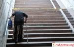 Девяносто процентов граждан Украины живут вбедности