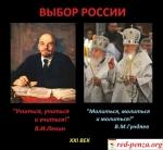 Мракобесы снова ополчились на мавзолей В. И.Ленина