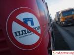 Полиция заблокировала близ Реутова колоннудальнобойщиков
