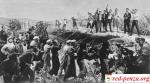 Х/Ф «26 Бакинских Комиссаров» (1965год)
