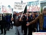 Новосибирским геофизикам год не платятзарплату