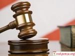 Защитника «Крылатских холмов» суд оштрафовал на 10 тысяч за участие в собраниижителей