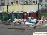 Кемерово зарастает мусором: мэрия не платит деньги за уборку улиц идорог