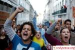 В Португалии бастуютгосслужащие