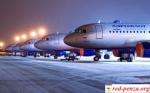 «Аэрофлот» задержал рейсы в Италию из-зазабастовки