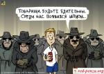 Шпионаж и цензура — бизнес российской компанииUbic