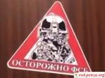 В Хакассии ОПГ организовал полковникФСБ