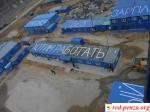 Строители космодрома «Восточный» объявили забастовку из-за долгов позарплате