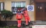 В Польше протестуют медицинскиеспасатели