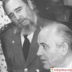 История одного предательства «советскихтоварищей»