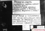 1993. Последний вздох Советского Союза. Часть1.