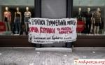 В Греции проходят акции протестапрофсоюзов