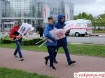 В Альметьевске задержали женщин за плакат «Мой дед воевал заСССР»