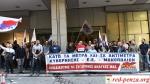 ПАМЕ в Греции призвала к всеобщейзабастовке