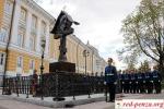 Путин открыл в Кремле памятник князюгомосеков