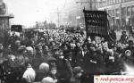 Тарифный вопрос в период революции 1917года