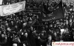 Борьба за льготы и гарантии в 1917году