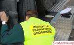 В Польше началась забастовка работников Дорожно-транспортной инспекции