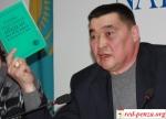 Оппозиционного казахстанского журналиста пырнулиножом