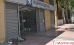 В Греции бастуют журналисты иморяки