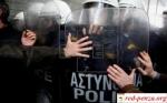 Против демонстрантов в Афинах применили слезоточивыйгаз