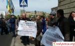 Энергетики Черкасской области готовятся кзабастовке
