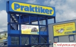 Работники польской сети Praktiker два месяца не получаютзарплату