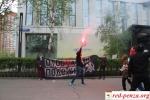Нацболы атаковали офис компании «Новатэк»