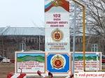 Забастовка на российской военной базе вАрмении
