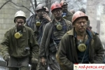 На челябинской шахте «Южуралзолота» погиблирабочие