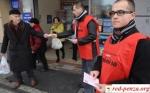В Польше проходит акция протеста работников сетиTesco