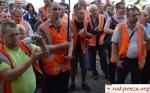 «Итальянская забастовка» железнодорожников Кременчуга продолжается наУкраине