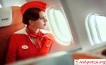 «Аэрофлот» обвинили вдискриминации
