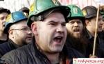 Польские шахтеры угрожают правительствупротестом