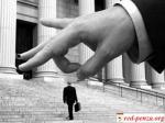 Сбербанк сократит количество бухгалтеров в трираза