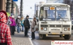 Транспортники Челябинска выйдут напикет