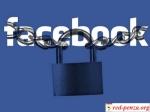 Интернет-омбудсмен считает «безумием» запрет анонимайзеров иVPN