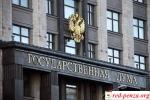 Противников реновации у Госдумы разгоняют жёстко ибескомпромиссно