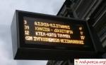 Забастовка против продажи транспортных компаний пройдет вГреции