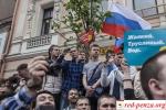 Дверь из лета #Навальный #протест #оппозиция #12июня#левые