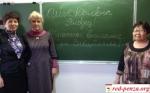 Забайкалье: работники школ и детсадов проведутпикет
