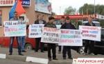 Митинг против антипрофсоюзной политики «Магнита» пройдет вНовгороде