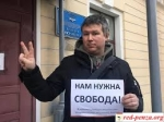 Арестованный на 14 суток правозащитник Динар Идрисов второй день держит сухуюголодовку
